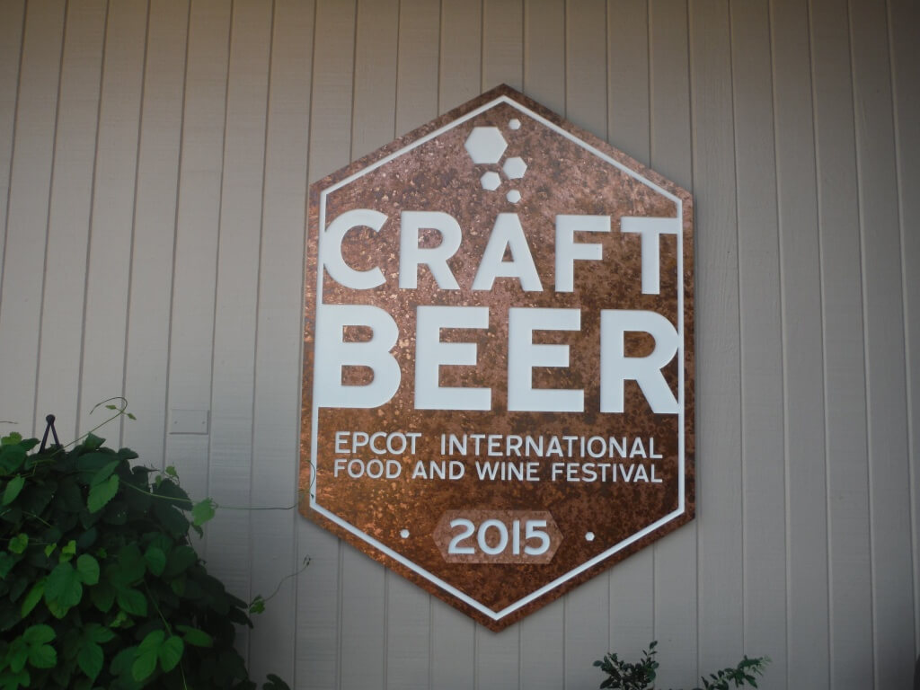 craft beer florida disney's food and wine festival