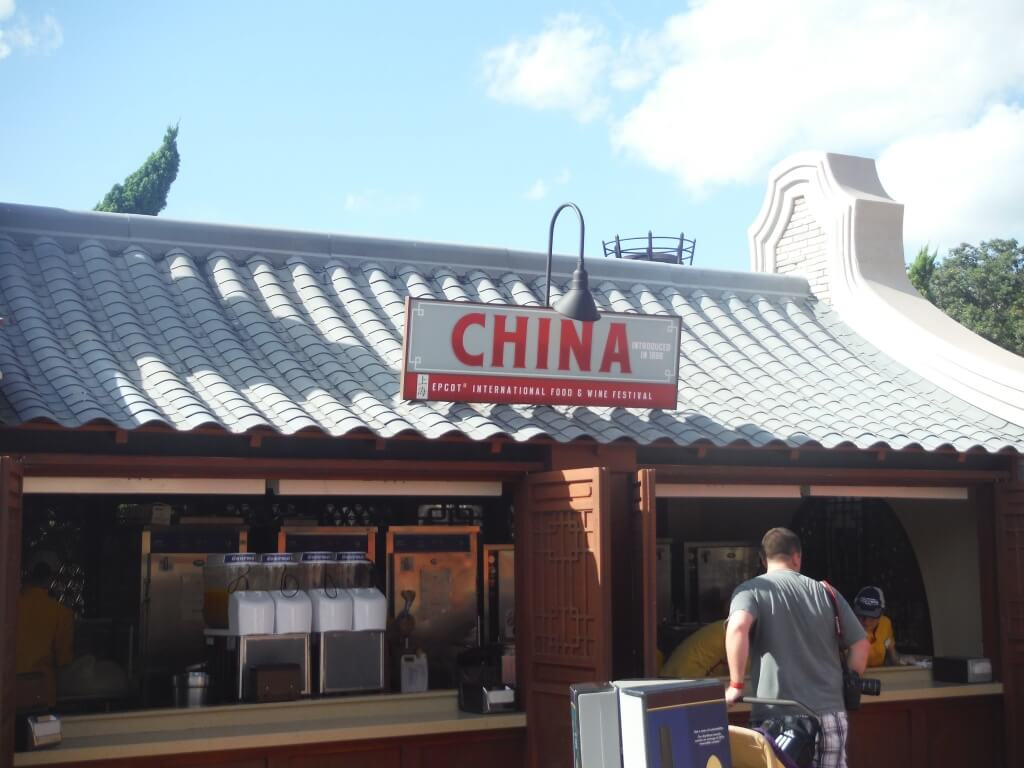 china epcot food & wine festival